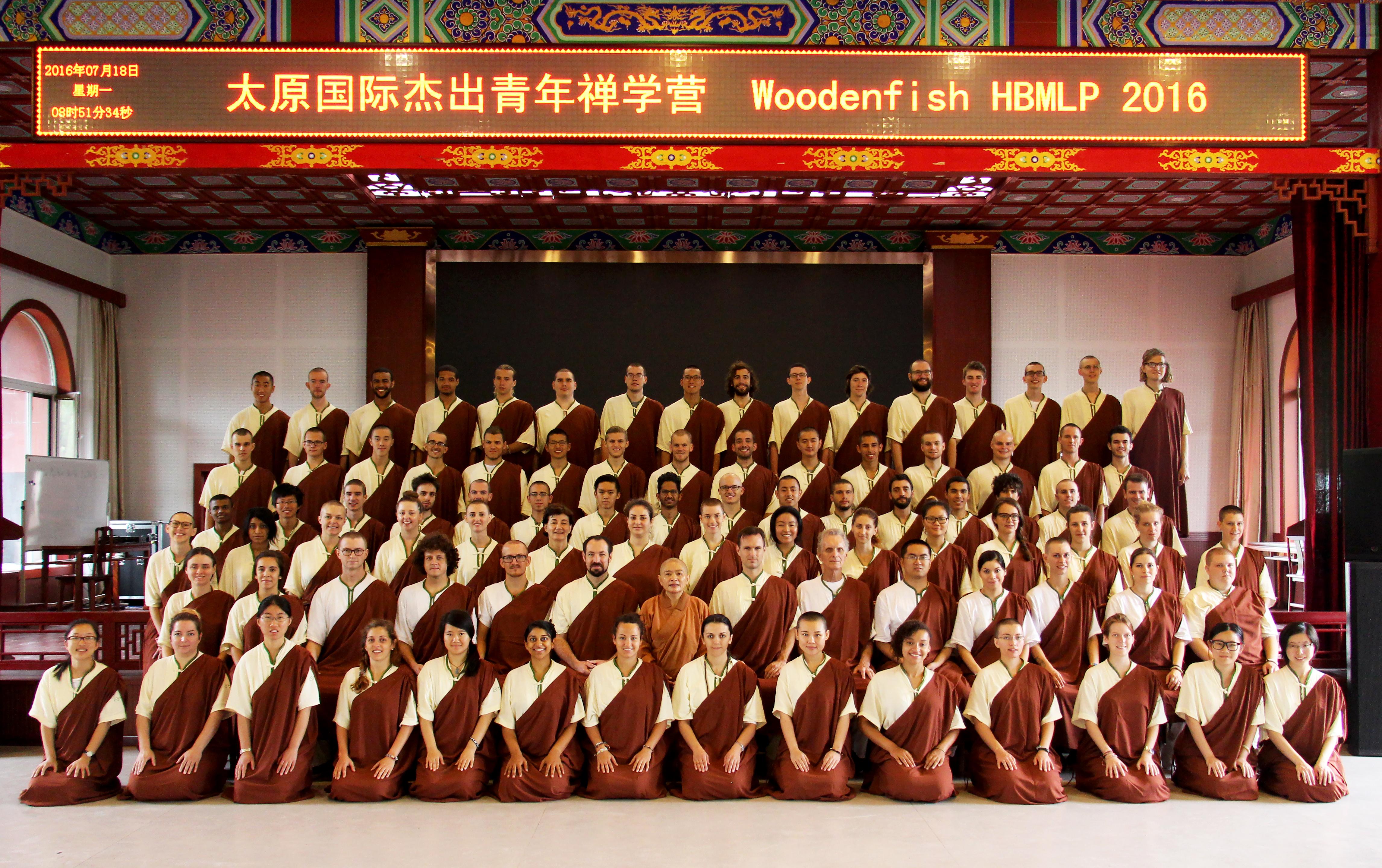 Woodenfish 2016 Group Photo.jpg