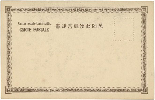 PCKD001kk(r).jpg