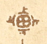 PCKD004u5(r) crest.jpg
