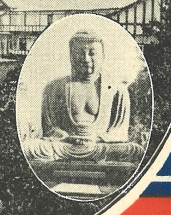 TMKD Kaihin CU.png