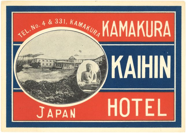 TMKD Kaihin Obverse.jpg