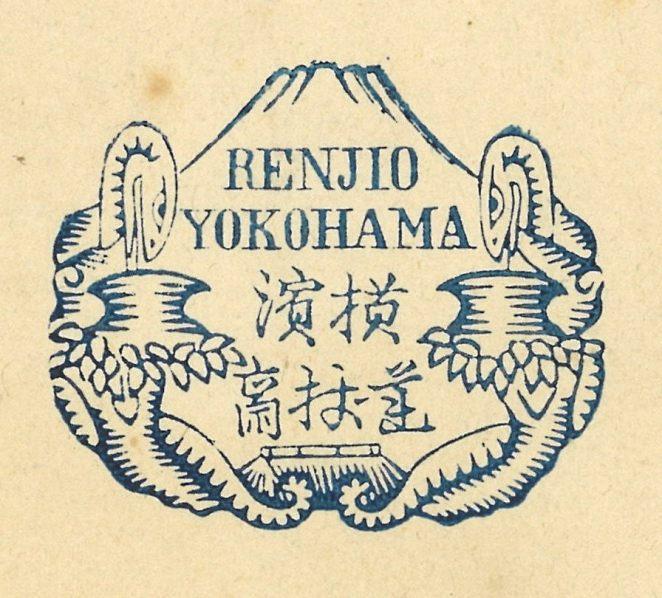 APKD Renjō Reverse mark.jpg